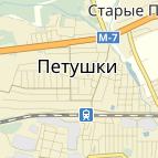 petushki